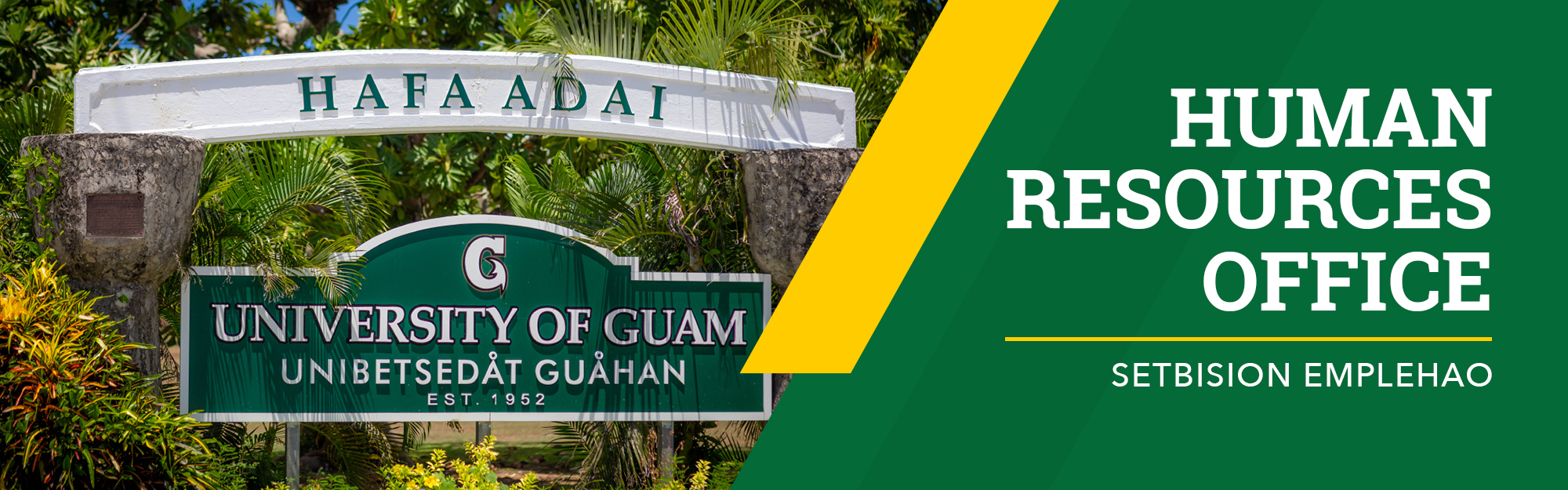Photo of the UOG Entrance Sign